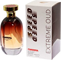 Carrera Speed Extreme Oud