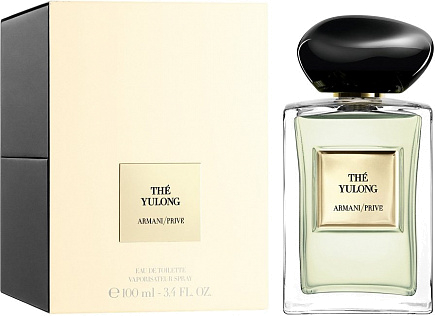Giorgio Armani Armani Prive The Yulong