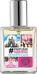 Parfum Hashtag ImaPrincess