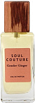 Soul Couture Parfum Gender Ginger