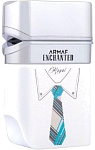 Sterling Parfums Armaf Enchanted Royal