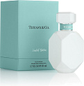 Tiffany & Co White Edition