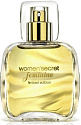 Women Secret Feminine Limited Edition